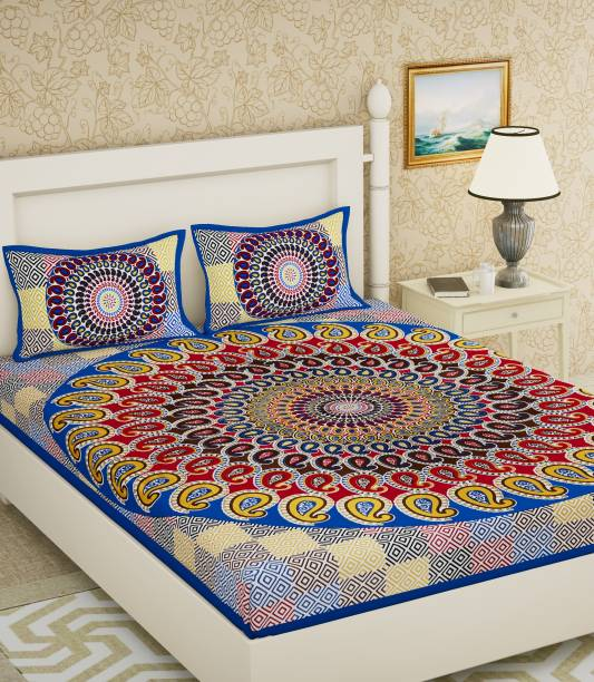 METRO LIVING 104 TC Cotton Double Paisley Bedsheet
