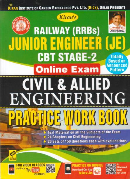 Railway RRB Junior Engineer ( JE) CBT Stage 2 Online Exam Civil & Allied Engineering Practice Work Book