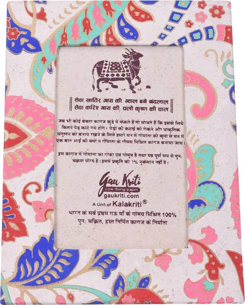 GAUKRITI Photo frame Made From Cow Dung/gobar 6 inch frame