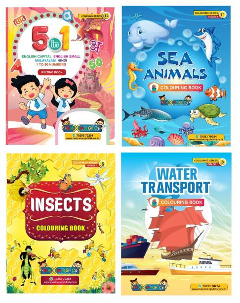 5 IN 1 (ENGLISH CAPITAL & SMALL , MALAYALAM ,HINDI,1 TO 50 NUMBERS ) WRITING BOOK & SEA ANIMALS ,INSECTS, WATER TRANSPORT COLORING BOOK