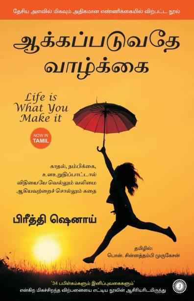 Preeti Shenoy Books - Buy Preeti Shenoy Books Online at Best