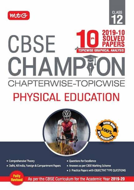 10 Years Cbse Champion Cw/Tw Physical Education Class-12