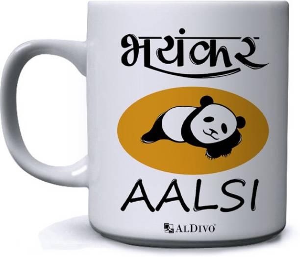 alDivo Gift Bhayankar Aalsi Printed Ceramic Coffee Mug