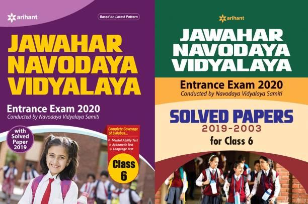 Jawahar Navodaya Vidyalaya Entrance Exam 2019 Class 6th WITH Solved Papers (2019-2003) For Class VI COMBO 2 BOOK SET