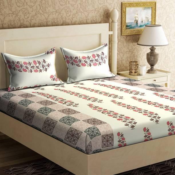 Flipkart SmartBuy 104 TC Cotton Double Printed Bedsheet