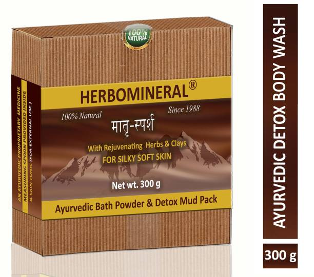 KVM Herbomineral Detox Body Pack Fortified with 12 Ayurvedic Herbs & Minerally Rich Soils (Matrusparsh) ,300g