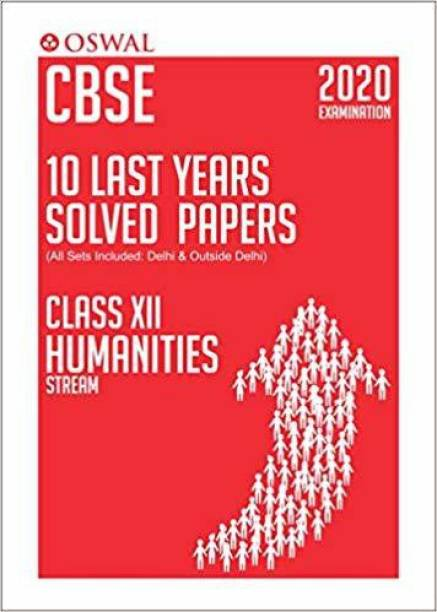 10 Last Years Solved Papers Humanities Stream