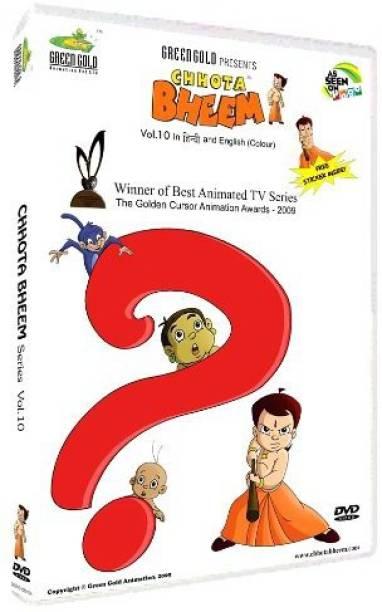Chota Bheem Vol. 10 Complete