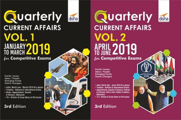 Half-Yearly Current Affairs - January to June 2019 for Competitive Exams (set of 2 Quaterlies)