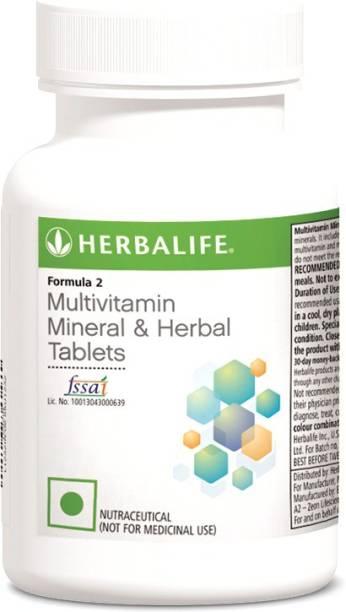 HERBALIFE Nutrition Formula 2 Multivitamin, Mineral & Herbal Tablets