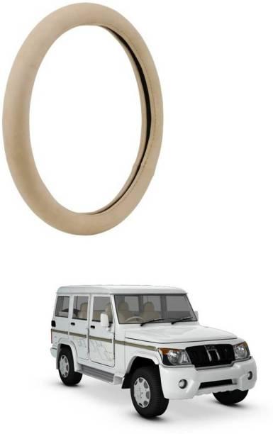 AYW Steering Cover For Mahindra Bolero