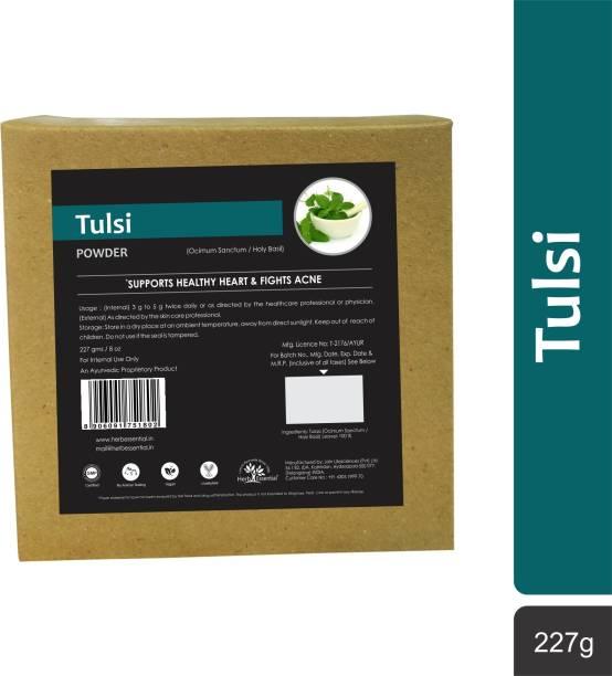 Herb Essential Tulsi (Ocimum tenuiflorum) Powder 227g   Immunity Enhancer
