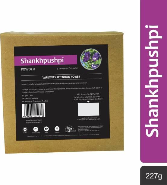 Herb Essential Shankhpushpi (Convolvulus Pluricalis) Powder 227g | Memory Care