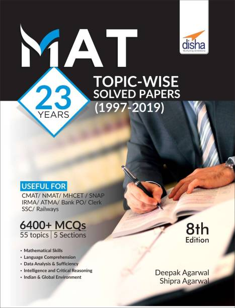 Complete Guide for Mat and Other MBA Entrance Exams