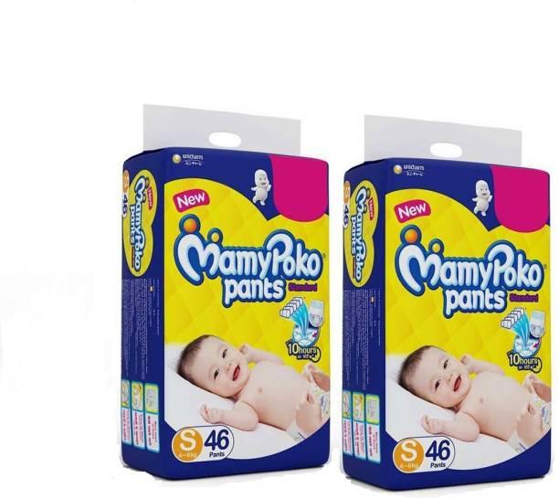 MamyPoko Standard Pant - S
