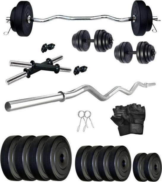COMPASS 22 kg Pvc 22KG Weight Combo Home Gym Combo