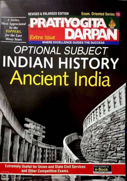 Pratiyogita Darpan Optional Subject Indian History Ancient India