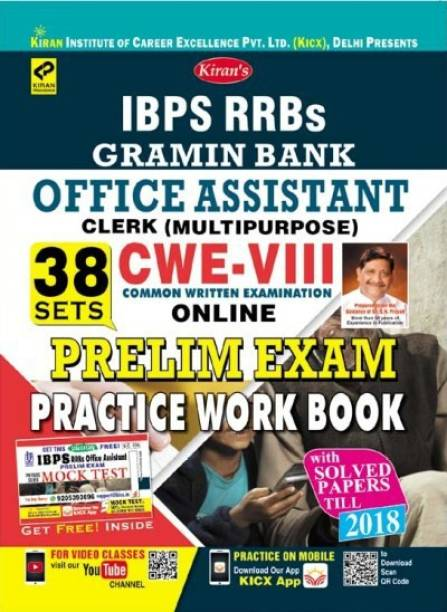 Kiran's Ibps Rrbs Gramin Bank Office Assistant Clerk Cwe Viii Preliminary Exam Practice Work Book - English