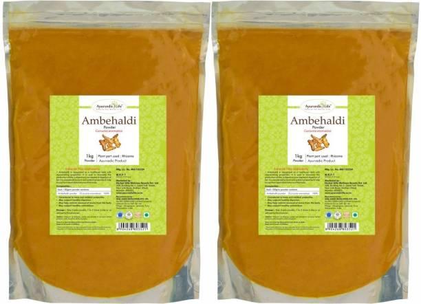 Ayurvedic Life Ambehaldi Powder - 1 kg Value Pack of 2