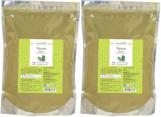 Ayurvedic Life Neem patra powder - 1 kg Value Pack of 2