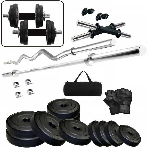 Home Gym Combos - Buy Home Gym Combos Online at Best Prices