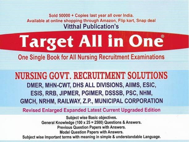 Target All In one Target One in All - Target One in All with 1378 Disc