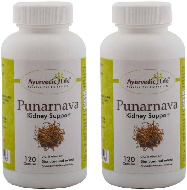 Ayurvedic Life Punarnava 120 capsules - Pack of 2