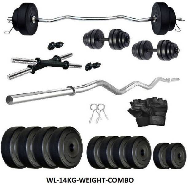 COMPASS 14 kg PVC WL-14KG-WEIGHT-COMBO Home Gym Combo