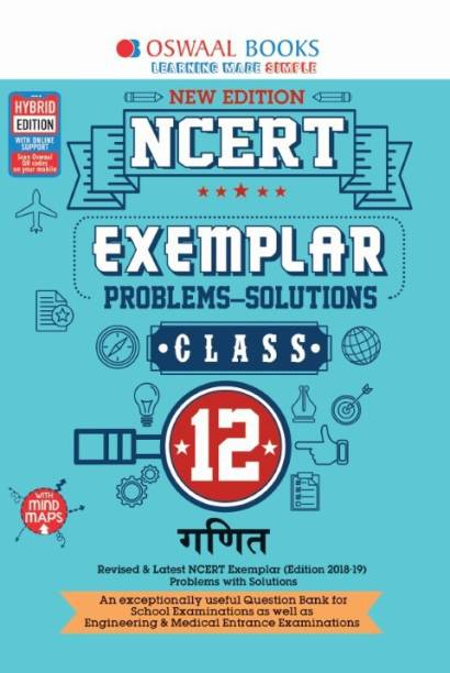 Oswaal NCERT Exemplar (Problems - Solutions) Class 12 Ganit (For March 2020 Exam)