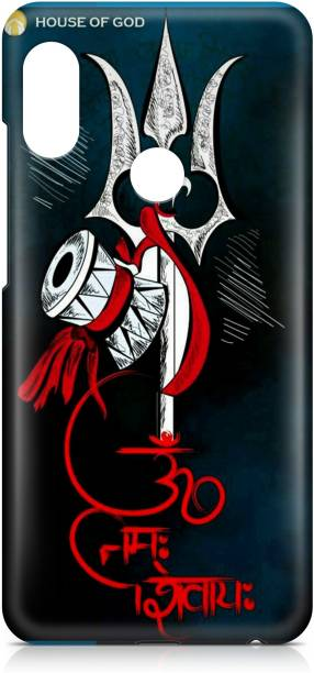 Accezory Back Cover for Vivo Y93, Vivo Y93 PRINTED BACK COVER, DESIGNER CASES & COVERS