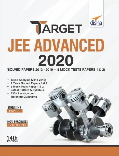 TARGET JEE Advanced 2020 (Solved Papers 2013 - 2019 + 5 Mock Tests Papers 1 & 2) 14th Edition