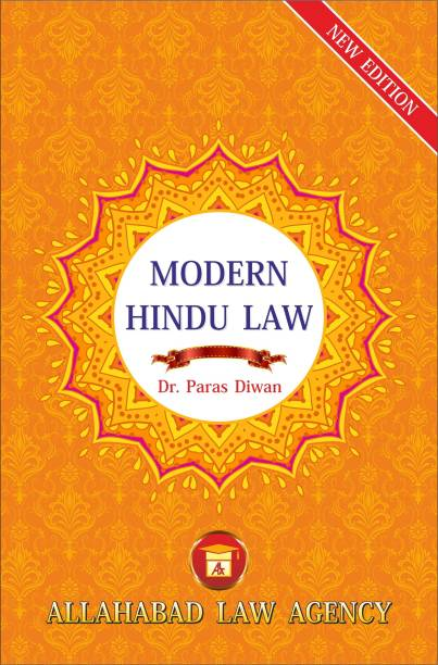 Modern Hindu Law /12th EDN