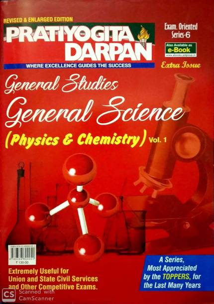 PRATIYOGITA DARPAN GENERAL STUDIES GENERAL SCIENCE (PHYSICS & CHEMISTRY ) VOL 1