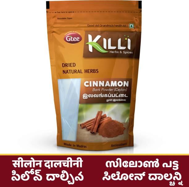 KILLI Ceylon Cinnamon