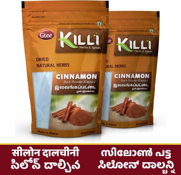 KILLI Ceylon Cinnamon Powder, 100g (Pack of 2)