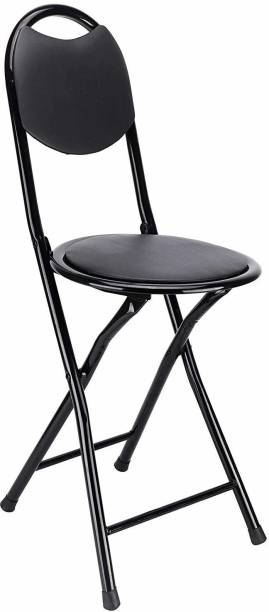 IYB Metal Outdoor Chair