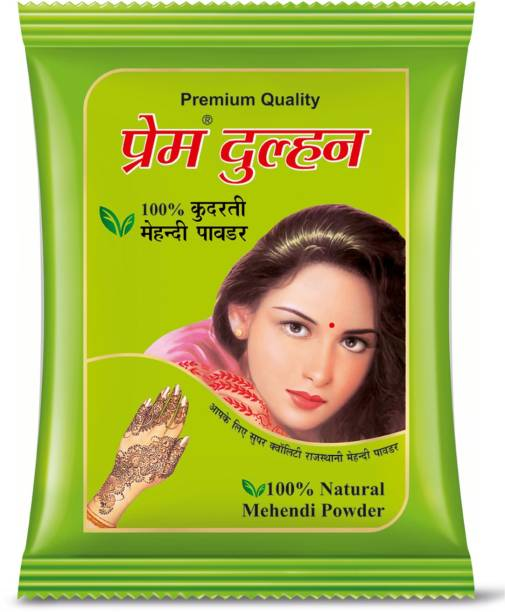 Prem Dulhan 100% Natural Mehendi Powder 500 GM