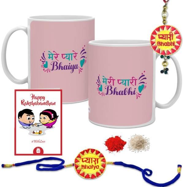 Indigifts Bhaiya Bhabhi Lumba, Chawal Roli Pack, Rakhi, Greeting Card, Mug  Set