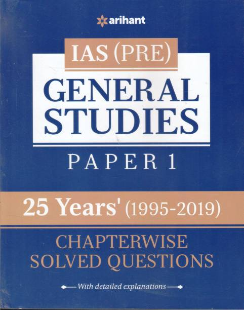 25 Years' Chapterwise Solved Questions IAS Pre General Studies Paper I