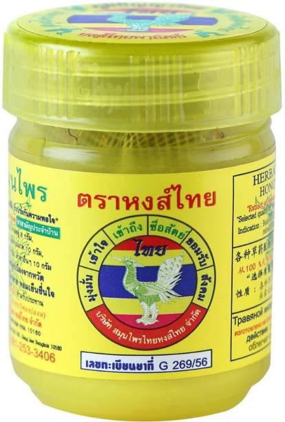 Hong Thai Traditional Thai Herbal Inhalent Inhaler