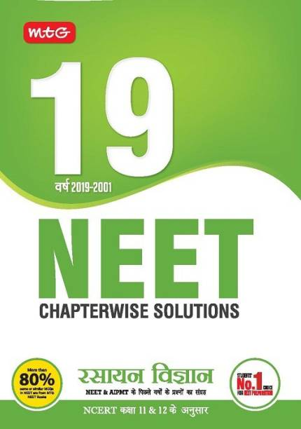19 Years NEET AIPMT Chapterwise Solutions Chemistry