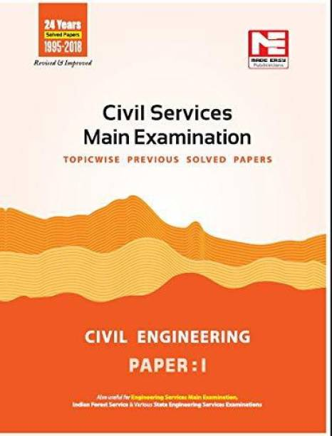 Civil Services (Mains) 2019 Exam Civil Engineering Solved Papers