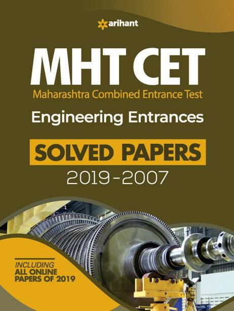 Mht-Cet Engineering Entrance Solved Papers 2020