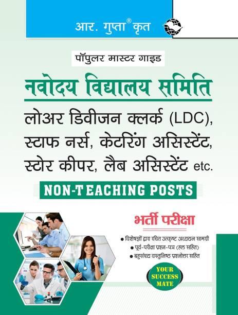 Navodaya Vidyalaya (NVS) Non-Teaching Posts (LDC/SK, Staff Nurse, Catering Asst. & Lab Asst.) Recruitment Exam Guide