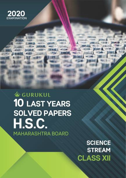 10 Last Years Solved Papers (HSC) - Science