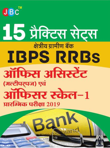 15 Practice Sets Regional Rural Banks Ibps Rrbs Office Assistant (Multipurpose) and Officer Scale-1 Pre. Exam 2019