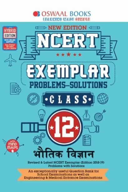 Oswaal NCERT Exemplar (Problems - Solutions) Class 12 Bhautik Vigyan (For March 2020 Exam)