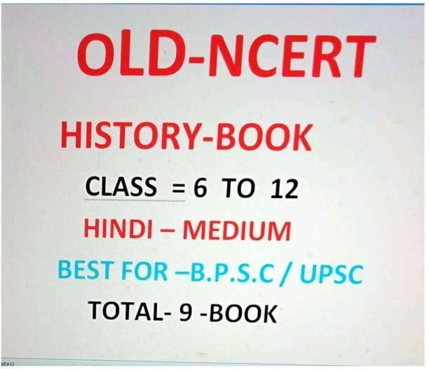 OLD NCERT HINDI HISTORY- 6 TO 12 ( 9 - BOOKS ) Ncert Itihas (K Chandan Gupta ) Old Ncert 6 To 12 Itihas Old Ncert