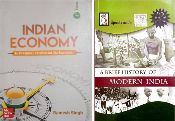 INDIAN ECONOMY BY RAMESH SINGH & A BRIEF HISTORY OF MODERN INDIA BY RAJIV AHIR SPECTRUM ( COMBO PACK OF 2 BOOK) (K Chandan Gupta ) Ramesh Singh , New Indian Economy , Modern India Spectrum