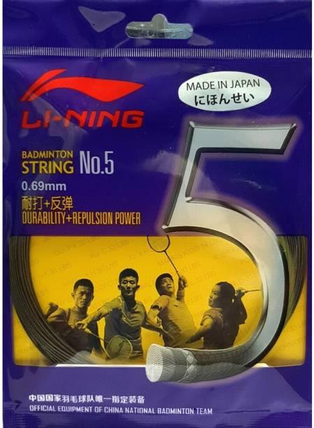 Li Ning STRING NO. 5 Length: 10m/33 feet. 0.69mm 0.69 Badminton String   10 m